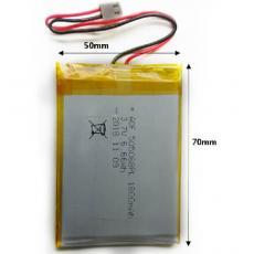 Batterie pour écran de visiophone IZZY