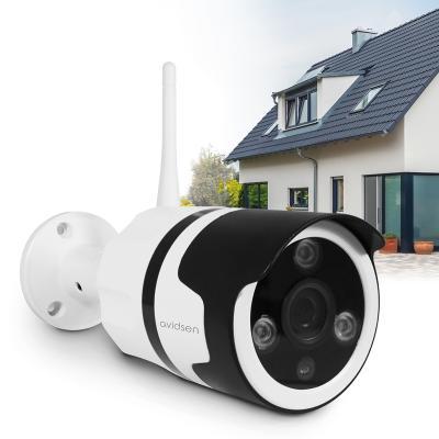 Caméra extérieur protect Home devant une maison