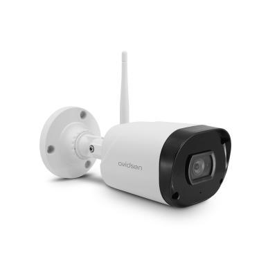 Caméra extérieure wifi posée à plat