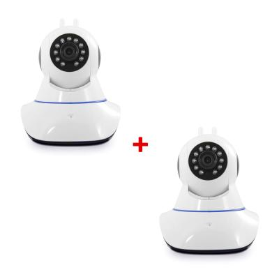 Lot de 2 caméras IP motorisées