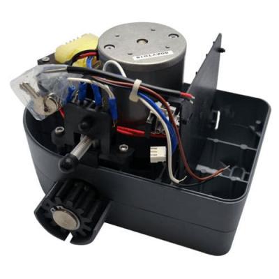 Bloc moteur complet sans électronique ATC2 860407